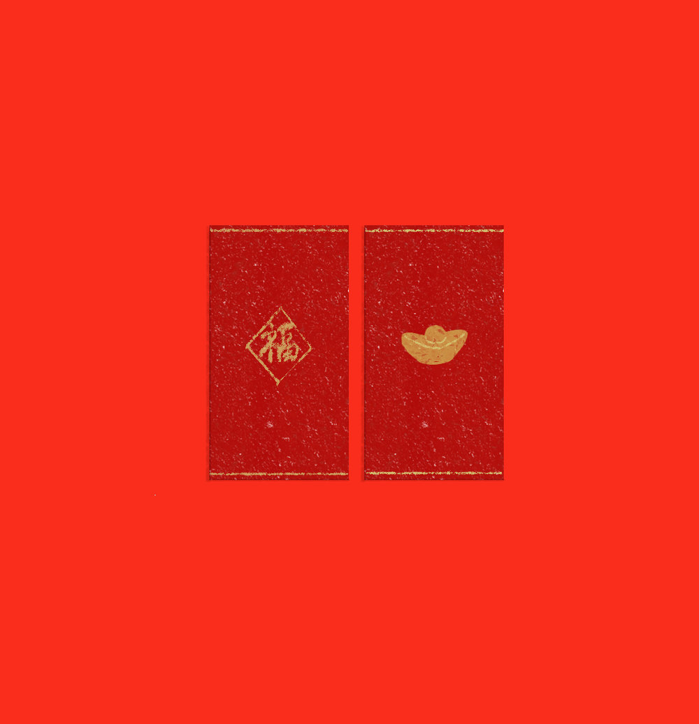 Red Envelopes.jpg
