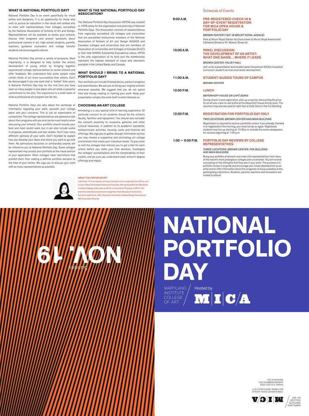 2017_PortfolioDay_Poster3-(1)2sss.jpg