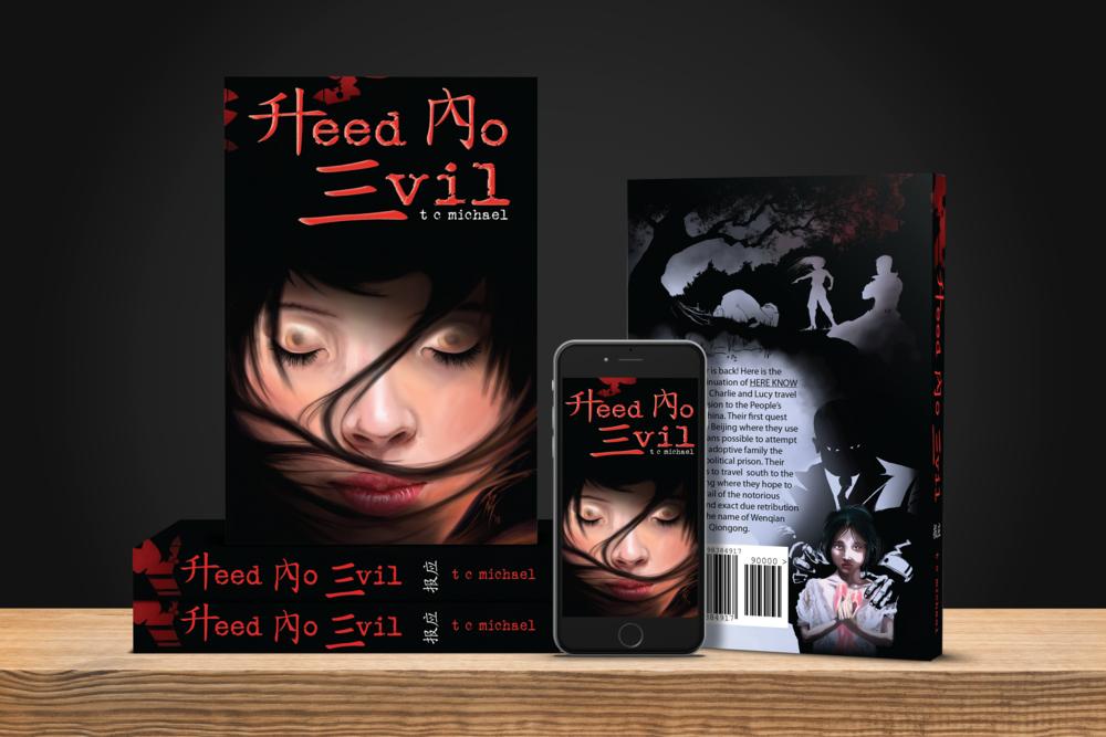 Heed No Evil-TC Michael_mockup.png