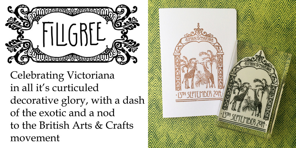 Filigree_giraffes2_header.jpg