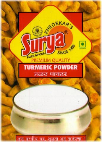 Turmeric powder 100 g
