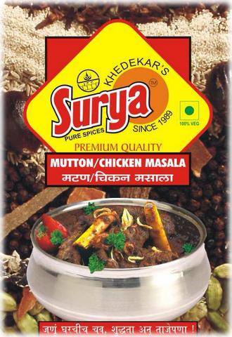 Mutton Masala 100 g