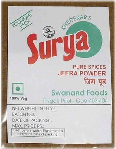 Cumin powder 50 g