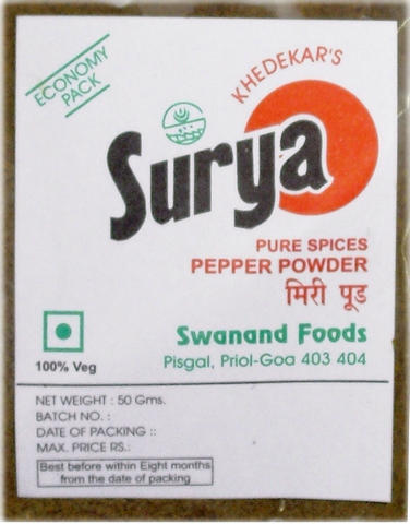 Black Pepper powder 50 g