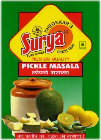 Pickle Masala 100 g