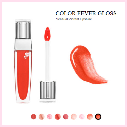 Color Fever Gloss