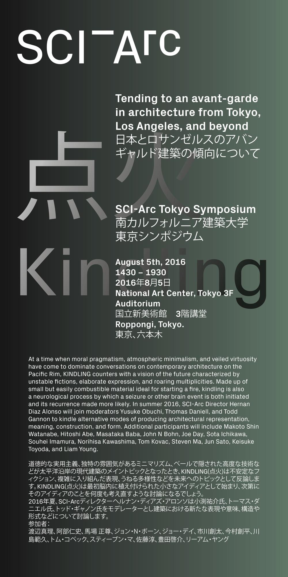 160726-TokyoSymposium-hires.jpg
