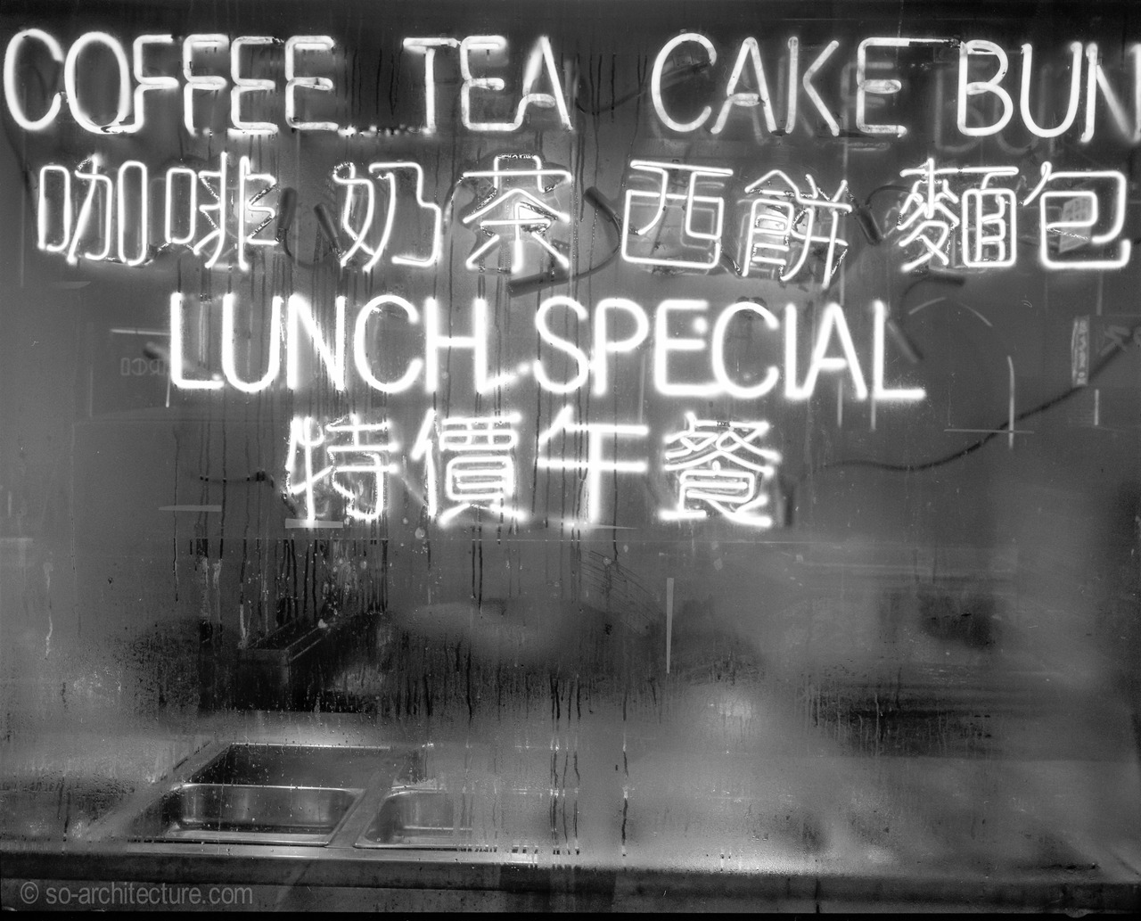 lunch special- china town new york city