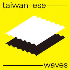 taiwanese waves.jpeg