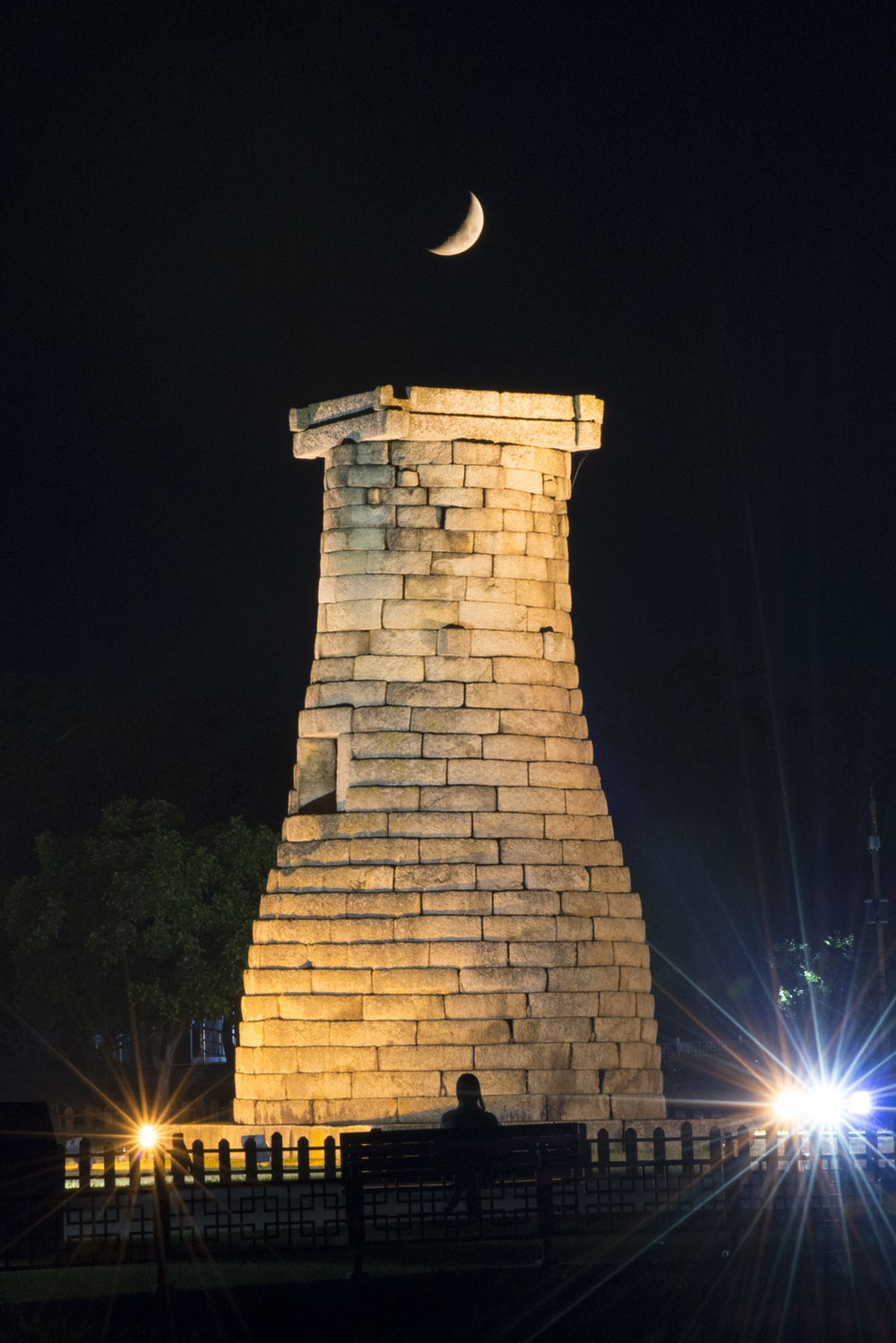 Cheomseongdae Observatory - As I watched the moon set over this ancient structure that was built for studying the cosmos, I was overcome with a sense of enchantment and mystery. It was magical.