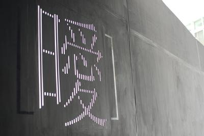1960499633.jpg