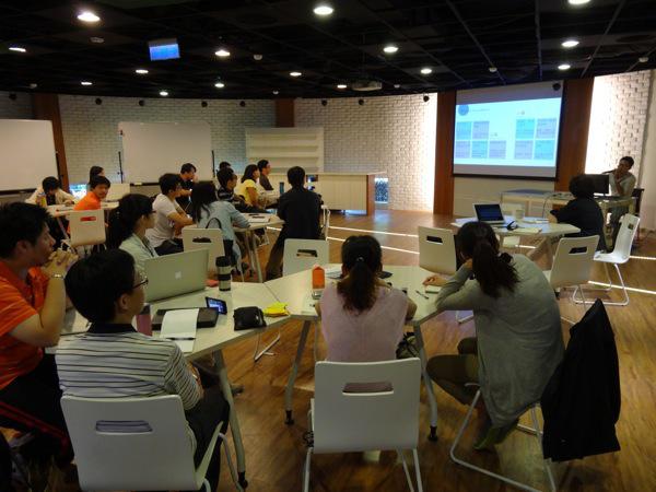 2012 ITRI Design Workshop for Smart Terminals