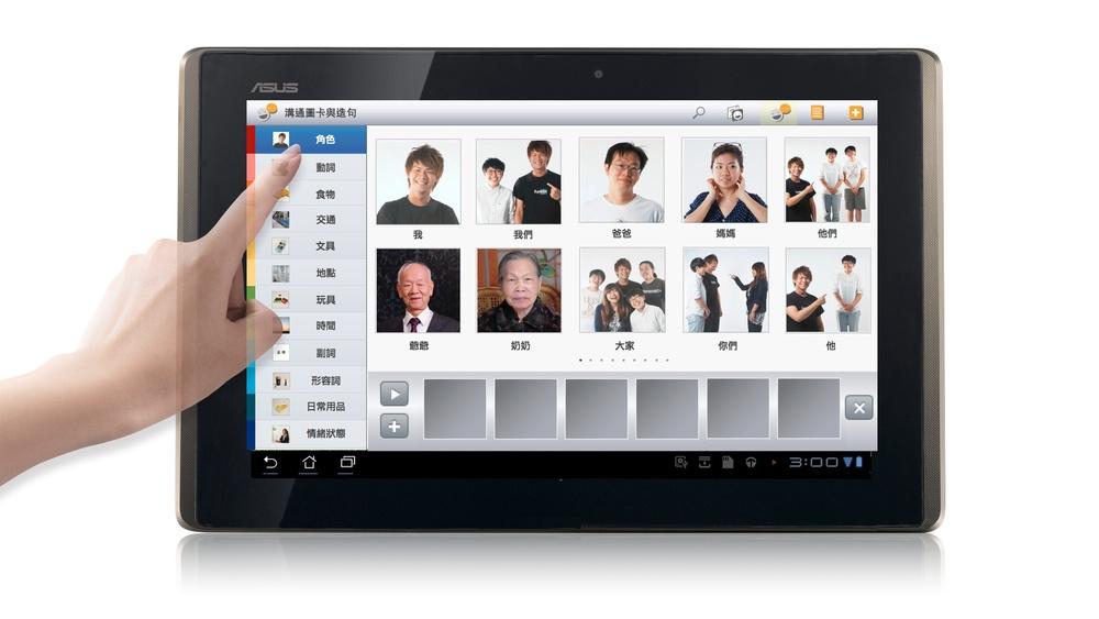 數位化圖卡分類系統:操作容易,且系統性地分類圖卡,可快速找到所需的圖片。