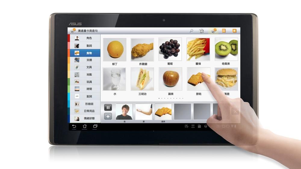 溝通圖卡與造句:長按選擇圖片圖卡,進行造句練習, 透過聲音誘導其開口訓練基本溝通能力,完全符合現有教育模式。