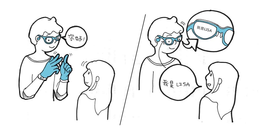 Wearable_聽障者與一般人溝通.jpg
