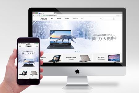 Multi-Device+User+Experience+of+ASUS+Website.jpg