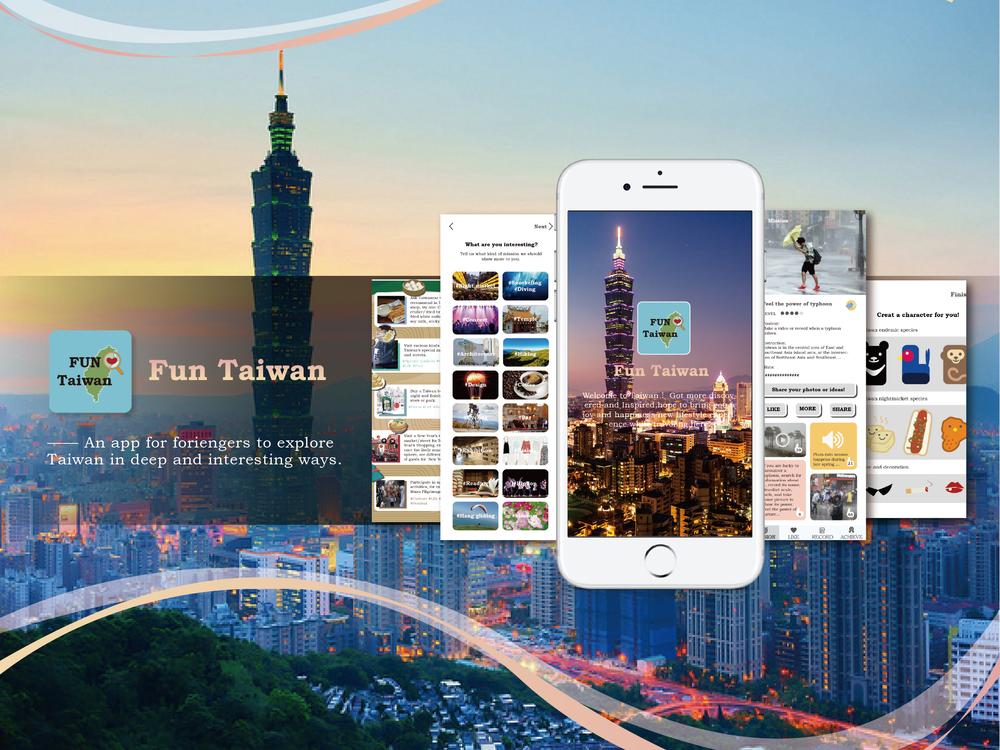 FUN TAIWAN-01.png