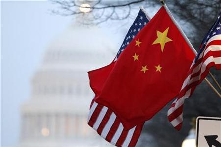 _**China Flag o Brochure.jpeg