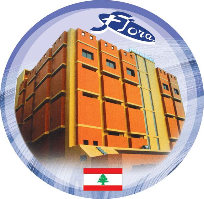 FactoryLogo.jpg