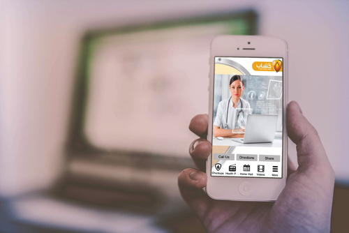 Hassab Labs   We've worked on developing an iOS & Android app that features the medical services offered by Hassab Labs.  To Download the App, Visit:  Google Play  App Store