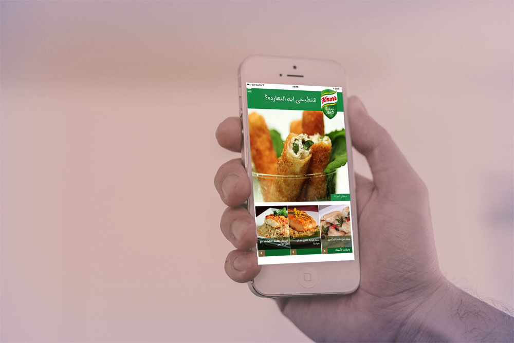 Knorr Arabia   TAC developed an iOS & Android app that features different tabs, designed to brand Knorr's products by offering different services.  To Download the App, Visit:   Google Play    App Store