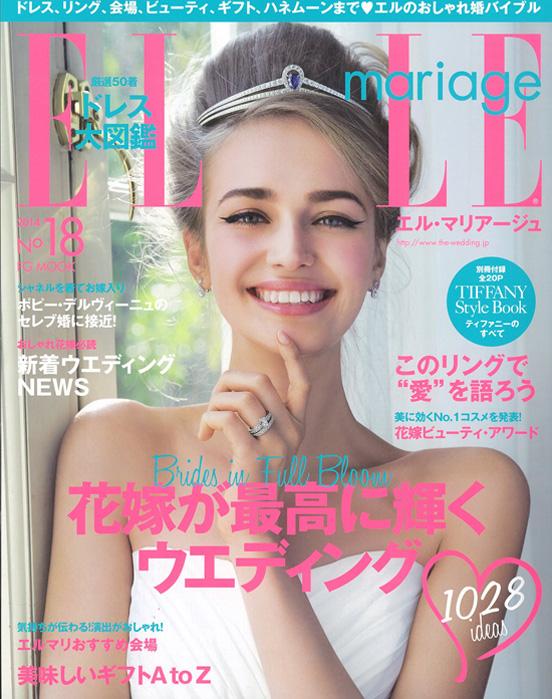 Elle-Japan.jpg