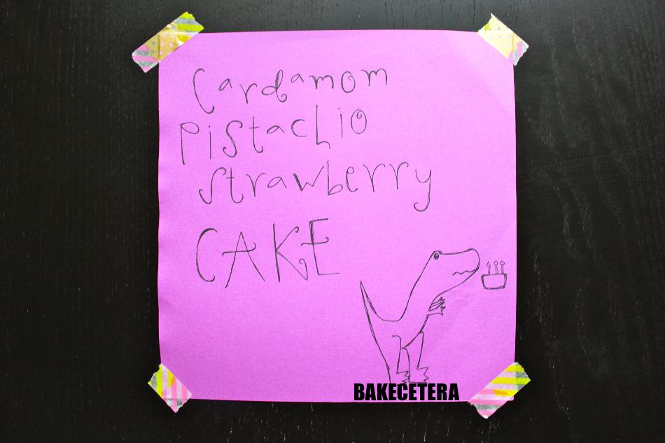 cardamom_cake.png
