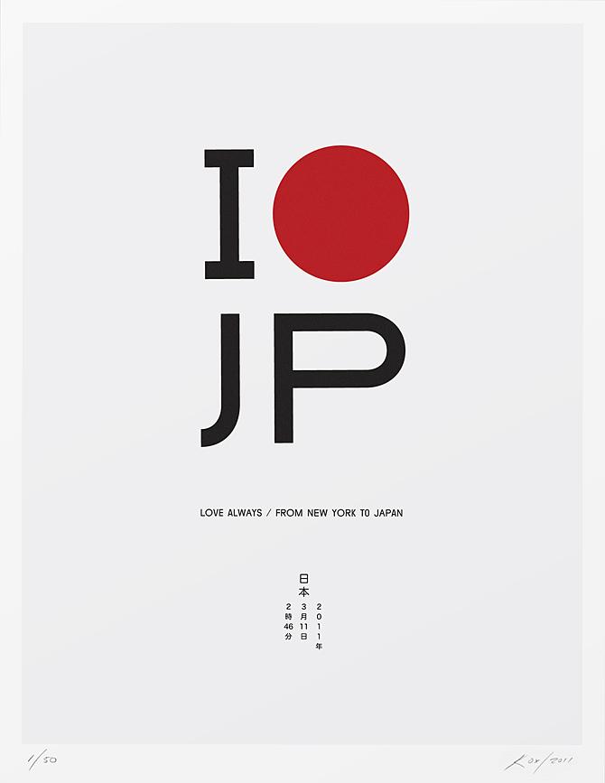 nevver: I ◯ J P