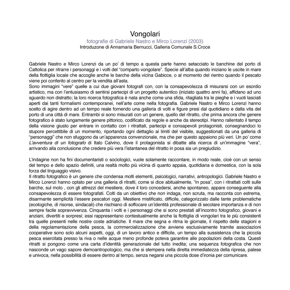 vongolari_intro-1.jpg