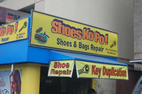 Shoes Ko Po, a shoes and bags repair shop along Kalayaan Ave., Quezon City  (Photo by Raymond Virata)