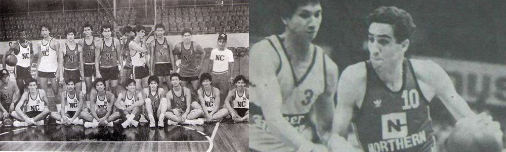 Chip Engelland, during his basketball years (1983-86) in the Philippines:  (Left photo)  Engelland  (seated, second from left)  with the Northern Consolidated Cement/San Miguel Beer team  (Source: philboxing.com) .  (Right photo)  Playing in the PBA  (Source: facebook.com)
