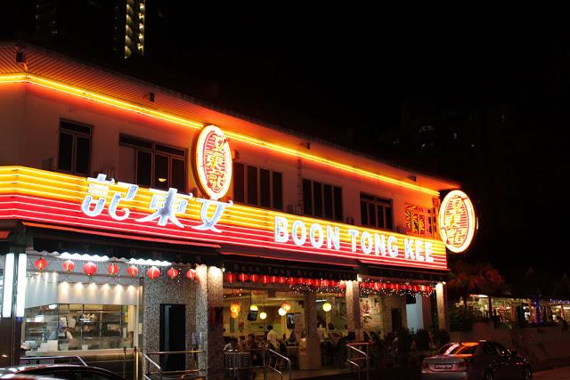 BoonTongKee(Source:nicolesmirror.blogspot.com)