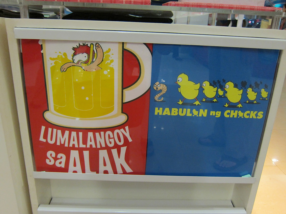 Lumalangoy sa Alak T-shirt  (Photo by Mona Lisa Yuchengco)