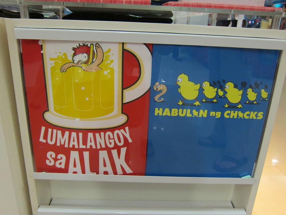 Lumalangoy sa Alak T-shirt (Photo by Mona Lisa Yuchengco)