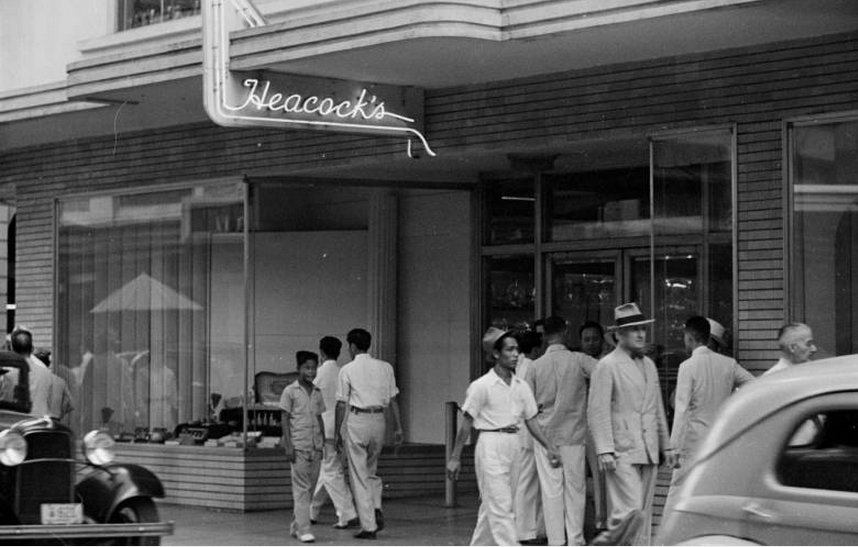 Heacock'sDepartmentStore(Source:ManilaNostalgia)