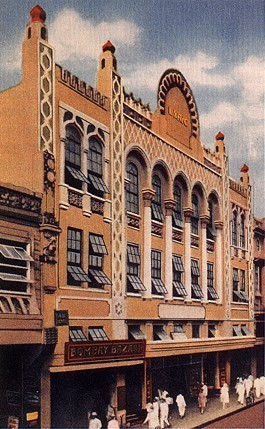 LyricTheater—1920s(Source:ManilaNostalgia)