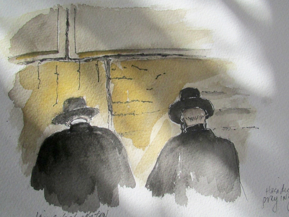 The Western or Wailing Wall (Illustration by Jojo Sabalvaro-Tan)
