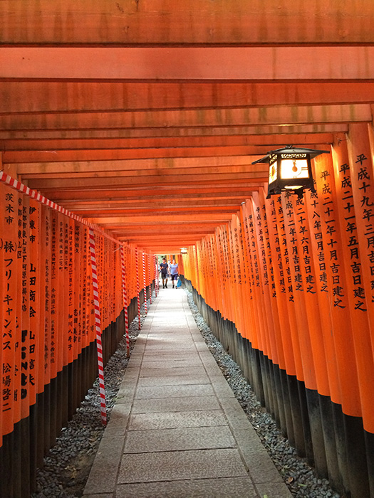 The torii gates (Photo courtesy of Marites Vitug)