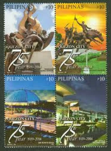 QuezonCity philippine stamps dot net.jpg