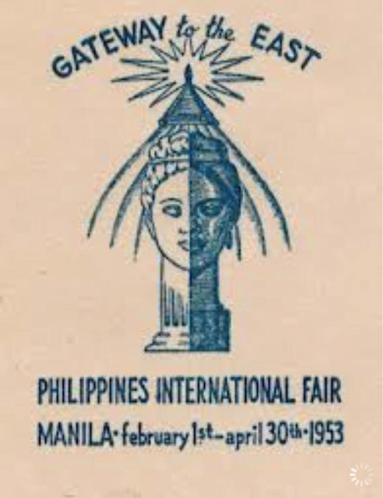 "The souvenir program of the 1953 Philippine International Fair when the first ""Holiday on Ice"" show might have run. (Thanks to Isidra Reyes for finding this.)"