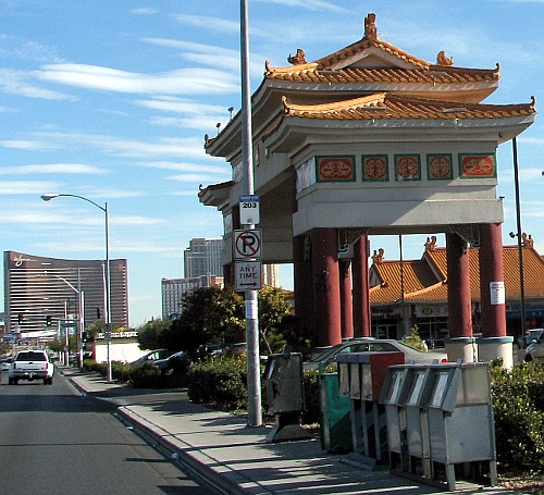 Chinatown district in Las Vegas (Source: casinoguide.com)