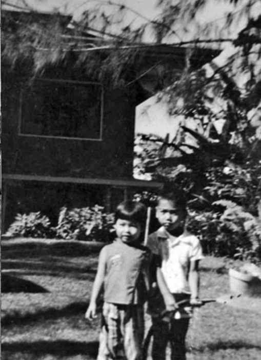 The Cervantes children c. 1950s in front of their house, one of the pioneer houses in Area 1. (Photo courtesy of Bernie Cervantes)