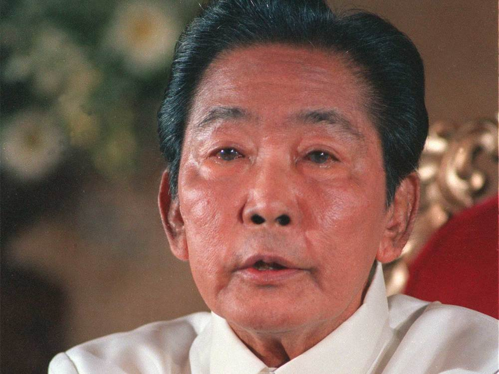 President Ferdinand Marcos (Source: Getty Images)