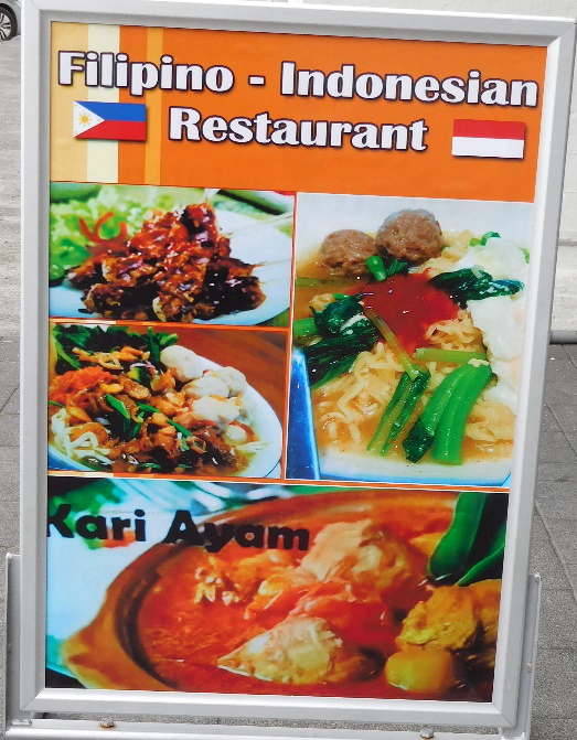 The Filipino-Indonesian Restaurant (Photo by Gia R. Mendoza)