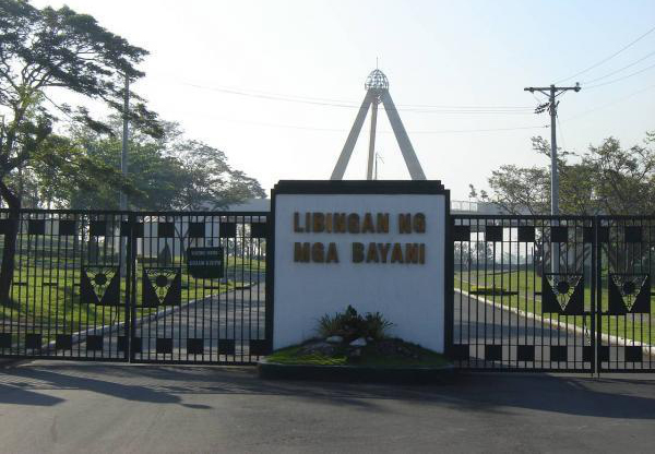 The main entrance to Libingan ng mga Bayani (The Heroes' Resting Place) cemetery, probably the most hallowed ground in the Philippines.