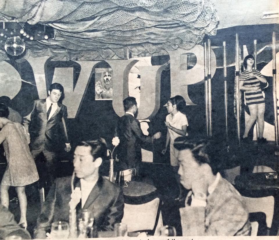 Manila Hotel Champagne Room disco 1960s (Photo courtesy of Isidra Reyes)