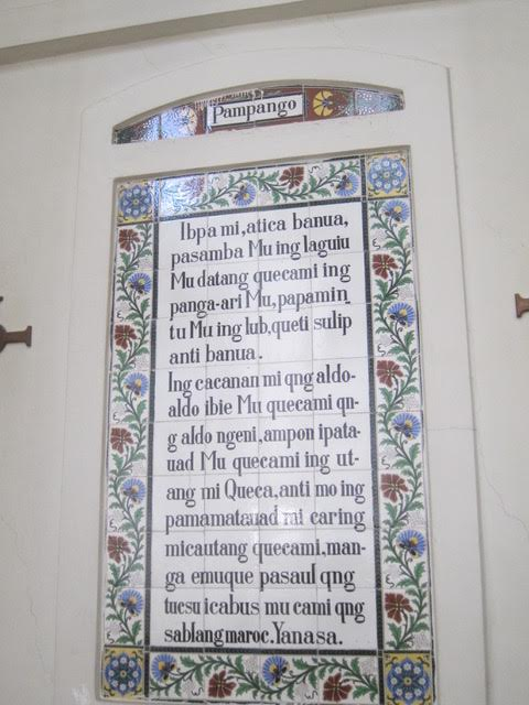 The Lord's Prayer in Pampango  (Photo by Mona Lisa Yuchengco  )