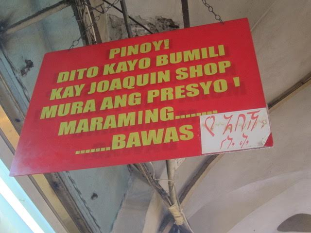 The shopping skills of Filipinos are well-known, even in the Holy Land. (Photo by Mona Lisa Yuchengco)