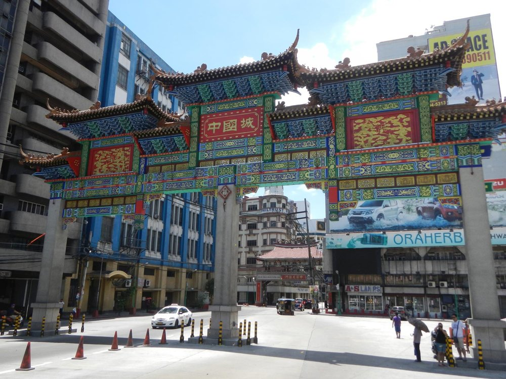 The Filipino Chinese Friendship Arch in Manila's Chinatown (Photo by Judge Florentino Floro/Wikimedia Commons)