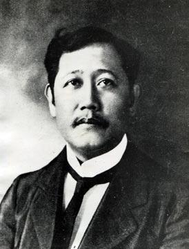 Teodoro Yangco (1861 – 1939)